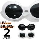 ショッピングswitch 【全3色】 伊達メガネ サングラス オーバル カートコバーン ニルバーナ オーバル ラタタサングラス 丸めがね 丸眼鏡 伊達眼鏡 だてめがね メンズ レディースレンズ UVカット