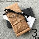 【全3色】 タイベック メガネケース サングラスケース 無地タイプ メンズ レディース 男女兼用