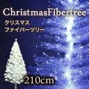 クリスマスツリー ファイバーツリー 光ファイバーツリー 210cm ブルー&ホワイト 北欧 おしゃれ LEDチップ内蔵 LEDイルミネーション内蔵 枝発光 電飾内蔵 LED電飾 クリスマスショップ