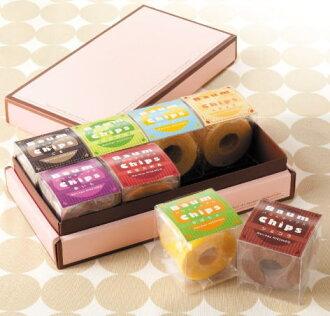 バウムチップス 8 BOX with gift