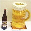 Beer-bin505