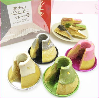 "Baumkuchen ""Mount Fuji Baum クー"" which tastes the four seasons of Mount Fuji"