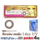 Eye coffert ヒロインメイク 1day UV 10枚 4箱+メルルセット 全国送料無料! セット購入で500円OFF! <1日使い...