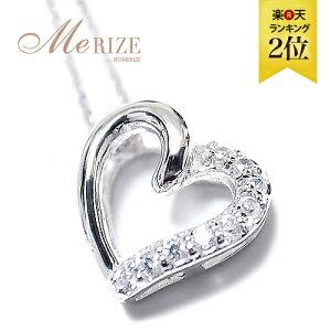 ランキング オープンハートネックレス ダイヤモンド