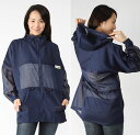 [UV measures to fight] = (pass, and) constant seller UV cut mesh parka is at this price, and there is reason.) Ultimate ultraviolet rays measures [sun veil sunware] whitening / sunburn measures Marathon10P02feb13 in pursuit of [`11/8/3 suntan lotion ninth place] UV care and comfort