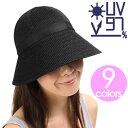 【週間ランキング3位】深くかぶれる97%UVカットつば広帽子 ウォーキングに最適。海外旅行リゾートに...