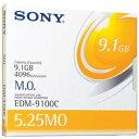 【送料無料】 SONY 5インチ MOディスク 5枚セット 9.1GB EDM-9100C 5.25インチ 5型 5.25型