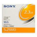 【送料無料】 SONY 5インチ MOディスク 5枚セット 2.3GB EDM-2300C 5.25インチ 5型 5.25型