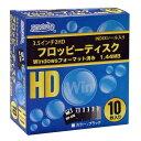 磁気研究所 3.5インチ 2HD フロッピーディスク Windowsフォーマット 10枚