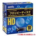 新品 磁気研究所 3.5インチ 2HD フロッピーディスク Windowsフォーマット 100枚セット 【送料無料】