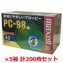 【送料無料】 maxell 3.5インチ 2HD PC-98用 フロッピーディスク 200枚セット