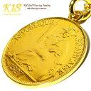インドシナ 18金 18K コーティング コイン ネックレス ペンダント 世界 外国 海外 世界のコイン アンティーク メンズ レディース ゴールド チェーン 40cm 45cm 50cm 60cm コインネックレス コインペンダント