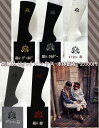 【SALE】刺繍入りハイソックス(16043001)★メタモルフォーゼ☆ロリータファッション-BS
