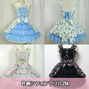 【SALE☆セール】★花柄シフォンフリルジャンパースカート(12051012)★メタモルフォーゼ☆ロリータファッション♪-BS