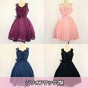 【SALE☆セール】★シフォンタックジャンパースカート(12052014)★メタモルフォーゼ☆ロリータファッション♪-BS
