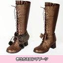 ★きせかえロングブーツ(17053001)★メタモルフォーゼ☆ロリータファッション♪ロリィタ/シューズ/靴