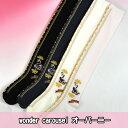 【SALE】★wonder carousel オーバーニー(16053008)★メタモルフォーゼ☆ロリータファッション♪ロリィタ/メリーゴーランド-BS