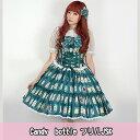 【SALE セール】★Candy bottleフリルジャンパースカート(12061008)★メタモルフォーゼ/ロリータ/ロリィタ/クラロリ/ドレス/ワンピース-BS