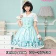 ★Fantasy parade シャーリングジャンパースカート(12061024)★メタモルフォーゼ ロリータ ロリィタ ドレス ワンピース