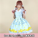 【SALE セール】★Dreaming heart♡Lemon 前あきジャンパースカート(12062017)★メタモルフォーゼ ロリータ ロリィタ ドレス ワンピース ジャンパースカート