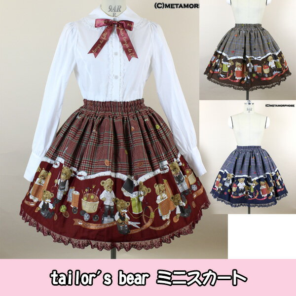★tailor's bear ミニスカート(13063008)★メタモルフォーゼ ロリータ ロリィタ 甘ロリ metamorphose レース スカート