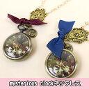 ★mysterious clockネックレス(15063033)★メタモルフォーゼ ロリータ ロリィタ metamorphose