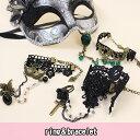 ring&bracelet(15063038) メタモルフォーゼ ロリータ ロリィタ アクセサリー