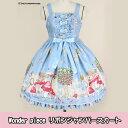 ★Wonder piece リボンジャンパースカート(12064015)★メタモルフォーゼ ロリータ ロリィタ ドレス ワンピース アリス Alice