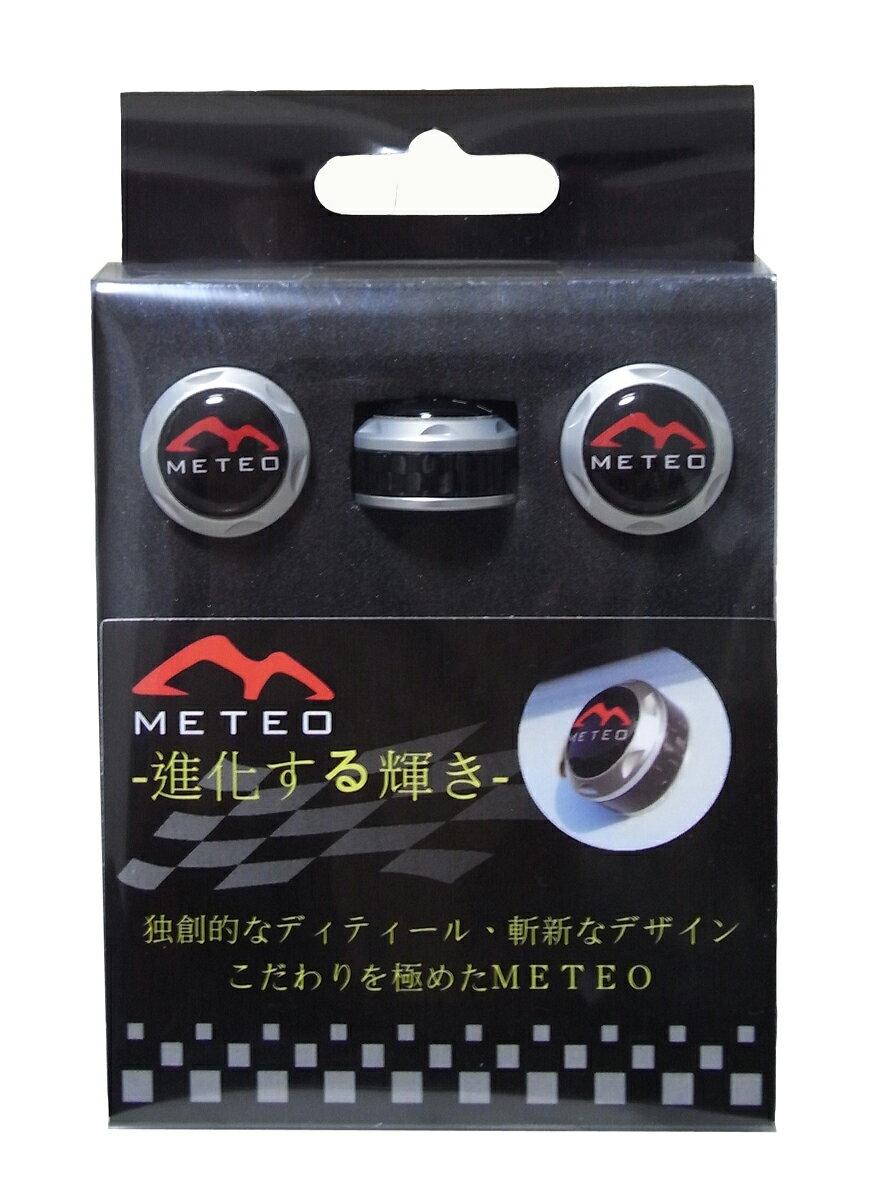METEO カーボン製品 ナンバーボルトキャップの商品画像