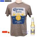 Coronaコロナビール公式メンズTシャツ(タイプ1)