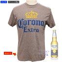 Coronaコロナビール公式メンズTシャツ(タイプ2)