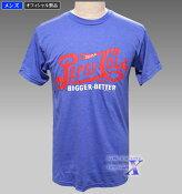 【米国ペプシコーラ公式Tシャツ】メンズ・オールドロゴ