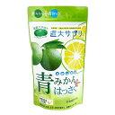 近大サプリ 青みかん + 青はっさく 810粒花粉症/花粉/...