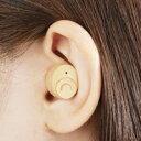 耳にすっぽり集音器2 AKA-106電池付