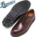 ダナー DANNERポストマンシューズ[ダークブラウン]POSTMAN SHOES (8539021)メンズ(男性用)【靴】_11604F(trip)【送料無料】【あす楽】