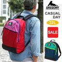 【SALE/30%OFF】GREGORY CASUAL DAY(22L)【CLASSIC】[全2色]【旧ロゴ】グレゴリー カジュアルデイメンズ レディース【鞄】_11507F(trip)【あす楽】