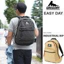 【SALE/30%OFF】GREGORY EASY DAY 【CLASSIC】[全2色]【旧ロゴ】グレゴリー イージーデイユニセックス(男女兼用)【鞄】_11505E(trip)【送料無料】【あす楽】