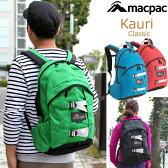 【SALE/15%OFF】macpac KAURI [全4色]マックパック カウリ バックパックユニセックス(男女兼用)【鞄】_11505E(trip)【送料無料】【あす楽】