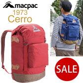 【SALE/30%OFF】macpac 1973 CERRO [全4色]マックパック セロー バックパックユニセックス(男女兼用) 【鞄】_11505E(trip)【送料無料】【あす楽】