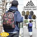 グレゴリー GREGORYCASUAL DAY(22L)【CLASSIC】[全10色]【新ロゴ】カジュアルデイユニセックス(男女兼用)【鞄】_11603F(trip)【送料無料】【あす楽】