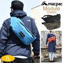 マックパック macpacモジュール クラシック ウエストバッグ[全4色](MM71603)MODULE CLASSICユニセックス(男女兼用)【鞄】_11603E(trip)【あす楽】
