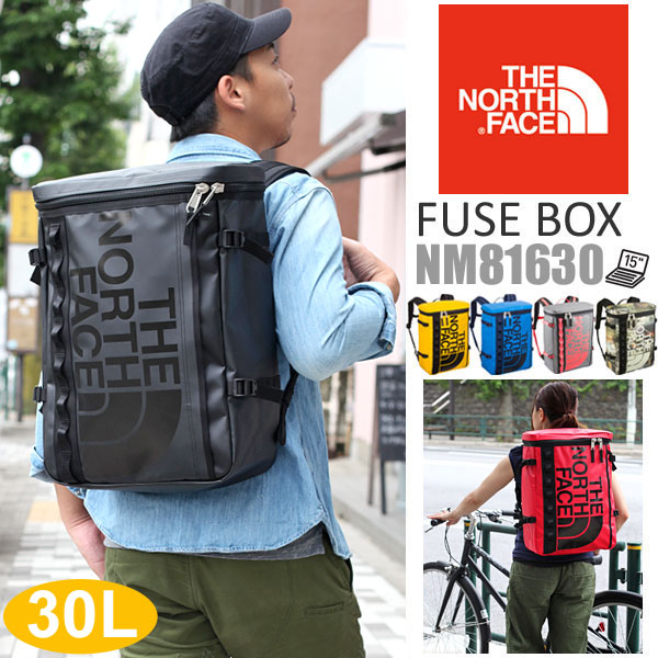 the north face fuse box singapore  u00ab technopreneur circle
