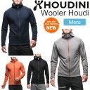 フーディニ HOUDINI ウーラーフーディー[全4色](225834)M's WOOLER HOUDI メンズ(男性用)【服】_11610F(trip)