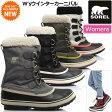 ソレル SOREL ウィンターカーニバル[全5色](NL1495) WINTER CARNIVAL ウィンターブーツレディース(女性用)【靴】_11609E(trip)