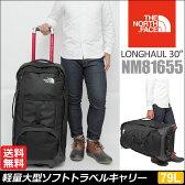 ノースフェイス THE NORTH FACE ロングホール30インチ キャリーバッグ(79L)[ブラック](NM81655)LONGHAUL30 ユニセックス(男女兼用)【鞄】_11609E(trip)
