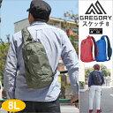 グレゴリー GREGORY スケッチ8 スリングパック(8L)[全4色]【新ロゴ】SKETCH8 メンズ レディース【鞄】_11704F(trip)