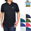 ラコステ ポロシャツ L.12.12 ポロシャツ 日本製[全9色](L1212AL)LACOSTE POLO SHIRT メンズ【服】_1804trip[M便 1/1]