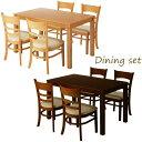 � イニング5� セット � イニングテーブル 4人掛け Reon 5� セット 120cm幅 � イニングテーブルセット テーブル チェア 食卓 ナチュラル ブラウン    北海道+2,500円