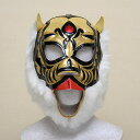 《レプリカ プロレスマスク:タイガーマスク(1)》