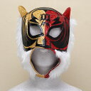 《レプリカ プロレスマスク:タイガーマスク(12)IIIマーク ツートンカラー》